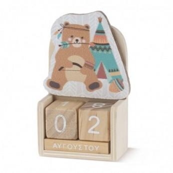 Ξύλινο ημερολόγιο αρκουδάκι...