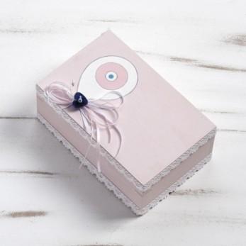Κουτί Μαρτυρικών μάτι