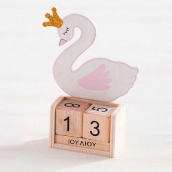Ξύλινο ημερολόγιο Κύκνος