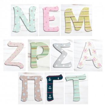 Ξύλινα ζωγραφιστά γράμματα