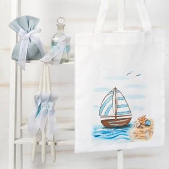 Τσάντα με σετ λαδιού βάπτισης Καραβάκι