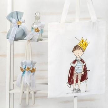 Τσάντα με σετ λαδιού βάπτισης Μοντέρνος Πρίγκηπας
