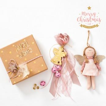 Χριστουγεννιάτικο σετ δώρου