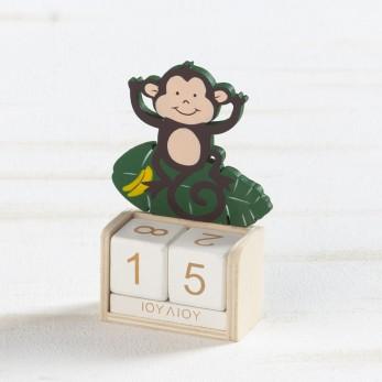 Ξύλινο ημερολόγιο μαϊμού