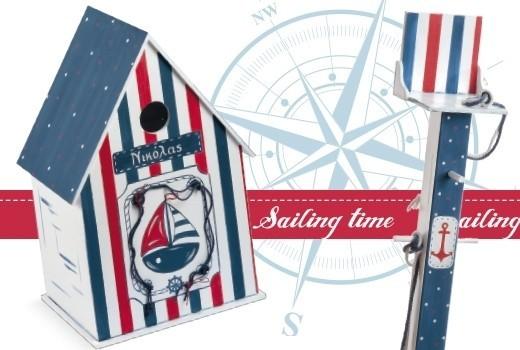Sailing Time σετ βάπτισης