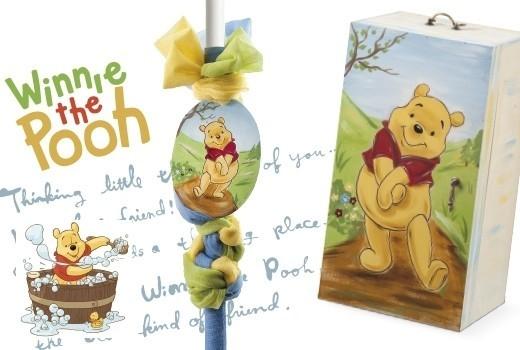 Winnie the Pooh σετ βάπτισης