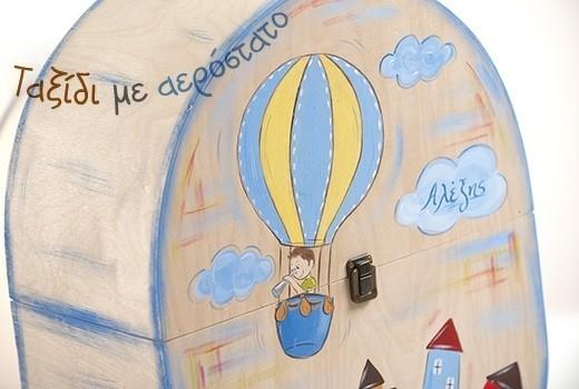 Ταξίδι με αερόστατο σετ βάπτισης