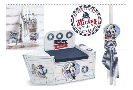 Mickey Navy 2018 σετ βάπτισης